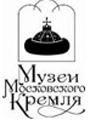 Музыкальные вечера в Оружейной палате Московского Кремля