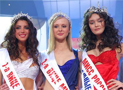 россия 2004 год фото