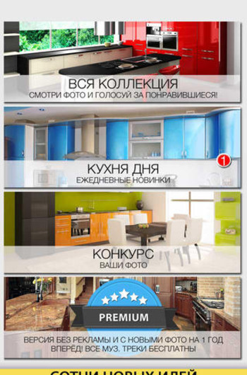 Kitchens. New design ideas from professionals