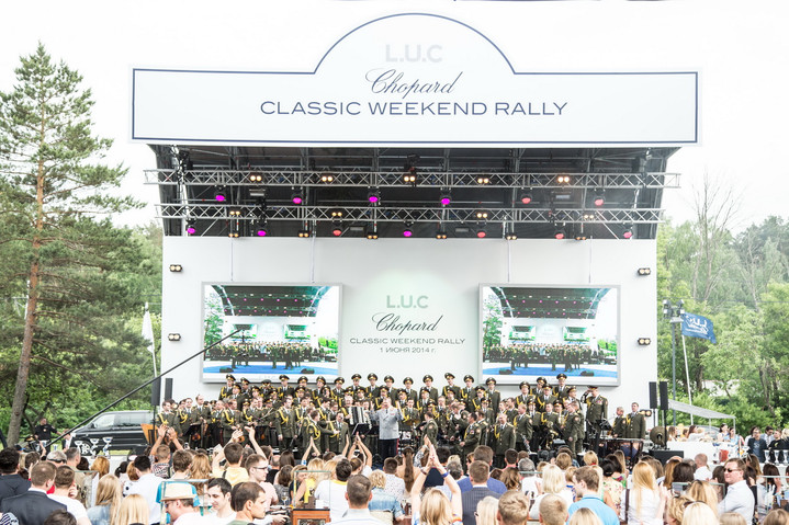 Финиш L.U.C Chopard Classic Weekend Rally в Барвихе Luxury Village