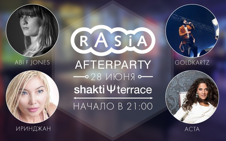 � ������ ������� afterparty RASIA � ��������� Shakti Terrace