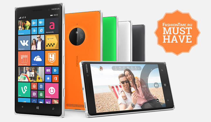 Смартфон Lumia 830: must-have осени