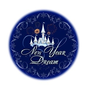 Фестиваль «New Year Dream 2014»