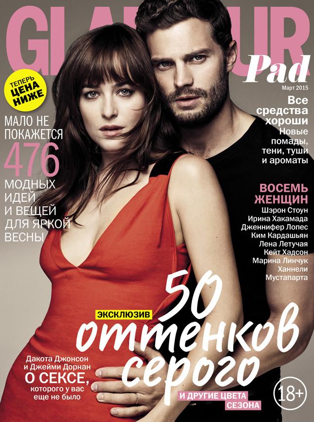 Актеры «50 оттенков серого» на обложке Glamour - Модное чтиво ...