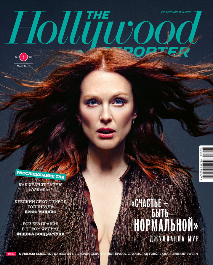 The Hollywood Reporter: мартовский номер журнала