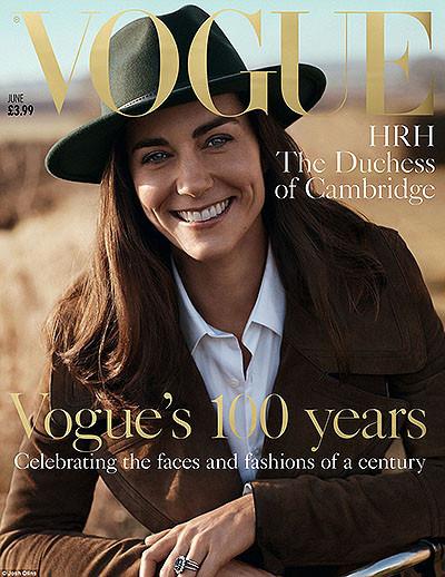 Кейт Миддлтон впервый раз появилась наобложке английского Vogue