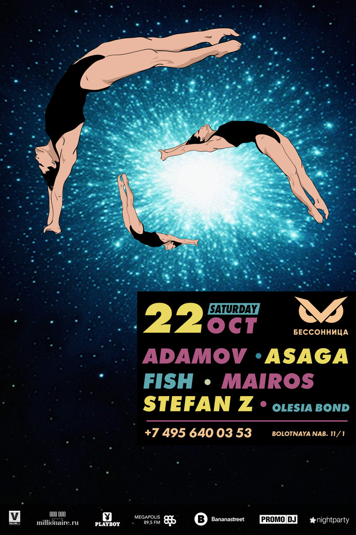 В Артеле Бессонница Saturday with WITH ADAMOV / STEFAN Z / MAIROS / ASAGA / FISH / OLESIA BOND