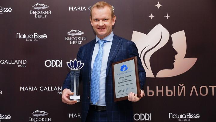 Юрий Глазков
