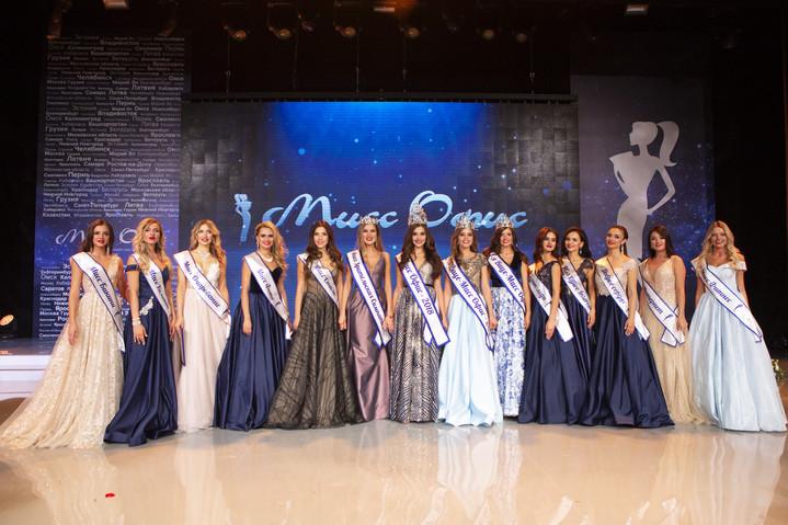 Финал конкурса «Мисс Офис-2018»