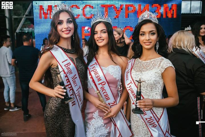 В Чебоксарах состоялся финал «Мисс Туризм России 2019»