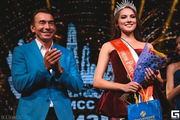 В Венесуэле пройдет конкурс красоты Miss Grand International 2019