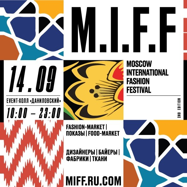 Moscow International Fashion Festival