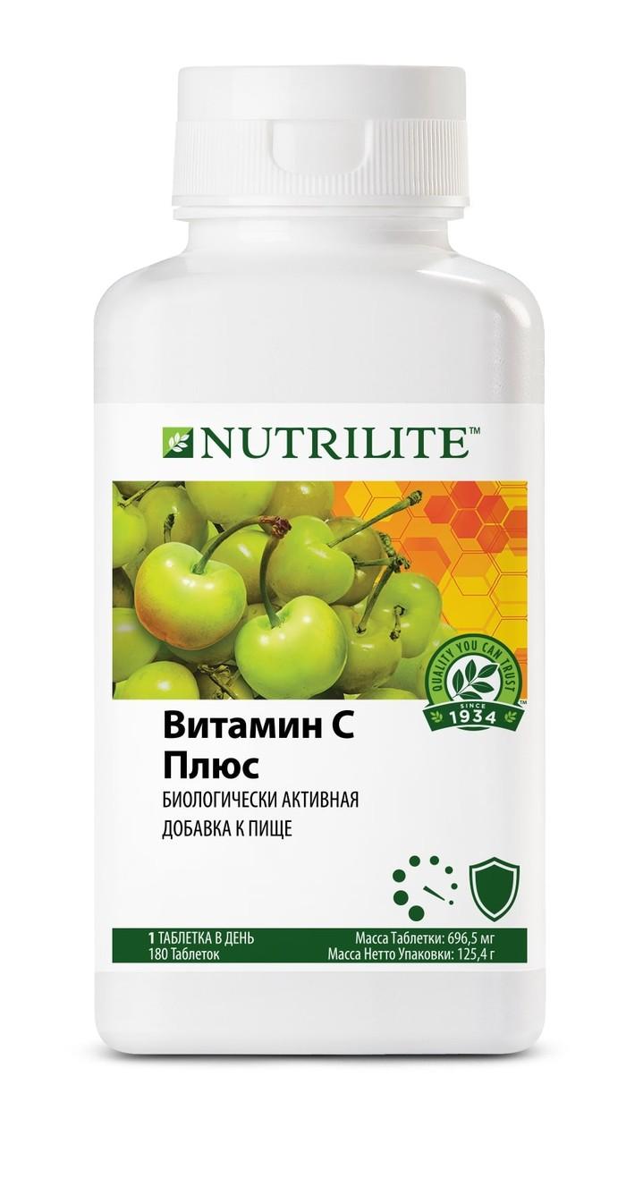 Чем полезен витамин с плюс от Nutrilite™?
