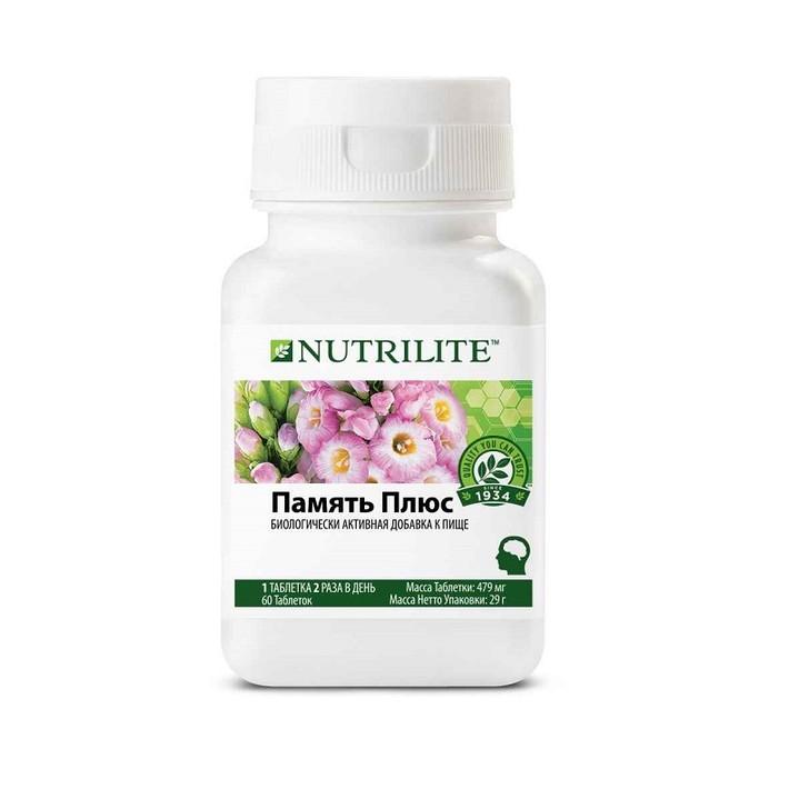 Как поддержать свою работоспособность: Nutrilite™ Память плюс