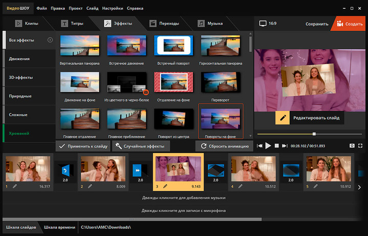 Как снять и обработать видео для Ютуба: советы для начинающих
