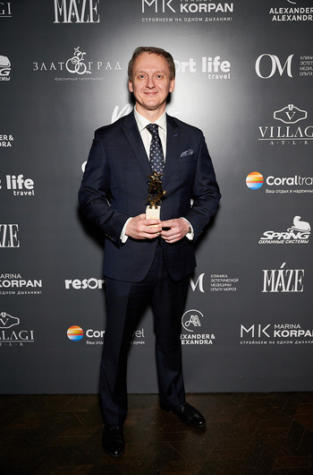 Премия Вest Style Awards 2021 состоялась