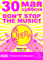 DON`T STOP THE MUSIC! ����� ��������� CASUAL � ����� Opera ����