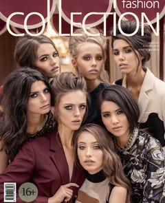 ������������ ����� ������� Fashion Collection