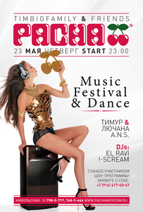 Вечеринки «TimBigFamily & Friends: Music Festival & Dance», «Diamond Night» и «Born To Be Wild» в Pacha Moscow Фото