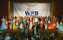 Cостоялся фестиваль «World Russian Beauty Moscow Region 2016»