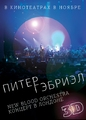 Питер Гэбриел и New Blood Orchestra в 3D / Peter Gabriel: New Blood - Live in London