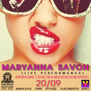 "Вечеринки ""MaryAnna Savon (live performance)"" и ""Be very special with DJ Abel Ramos"" в The Artist Club Фото"