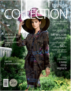 ����� ����� ������� Fashion Collection (����-������) ����