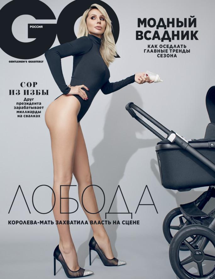 Фото: Светлана Лобода на обложке GQ