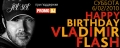 Вечеринка «B-DAY Vladimir Flash» в клубе Jet Set Фото