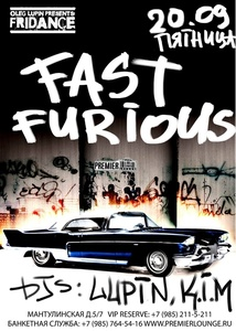 ��������� �Fast Furious� � �After Summer Party� � Premier Lounge ����