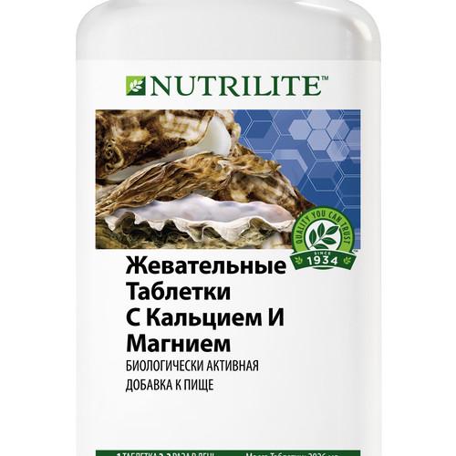 Как укрепить кости: жевательные таблетки с кальцием и магнием от Nutrilite™ для детей