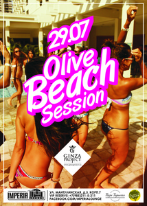 «Olives Beach Session by Ginza Project» в Imperia Lounge Фото
