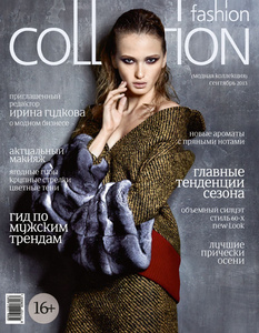 Сентябрьский номер журнала Fashion Collection Фото