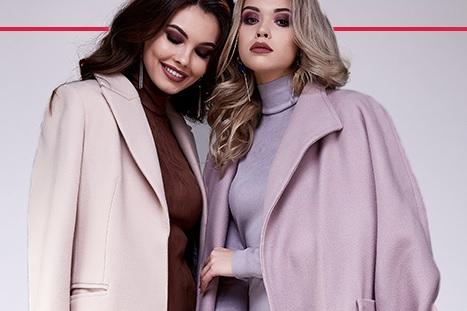 Фото: Заманчивое предложение от kupivip.ru: выгодная и удобная покупка одежды в рассрочку