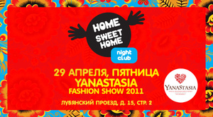 Fashion show «YanaStasia» в клубе HOME SWEET HOME Фото