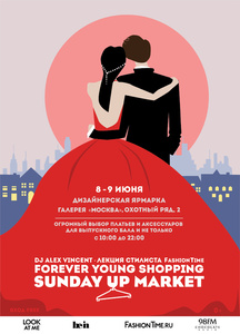 Советы FashionTime.ru на Sunday Up Market «Forever Young Shopping» Фото