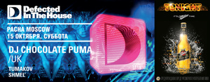 ��������� �Defected In The House� � ����� Pacha Moscow ����