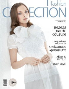 ���������� ����� ������� Fashion Collection ����