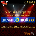 Official afterparty конференции «ШОУБИЗ@mail.ru» в клубе «Бархат» Фото