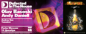 «Defected In The House» в клубе Pacha Moscow Фото