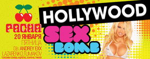 �Hollywood Sex Bomb� � ����� Pacha Moscow ����