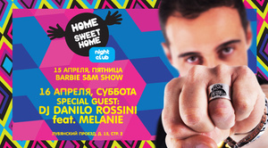 Dj Danilo Rossini ft. Melanie в Home Sweet Home night club Фото