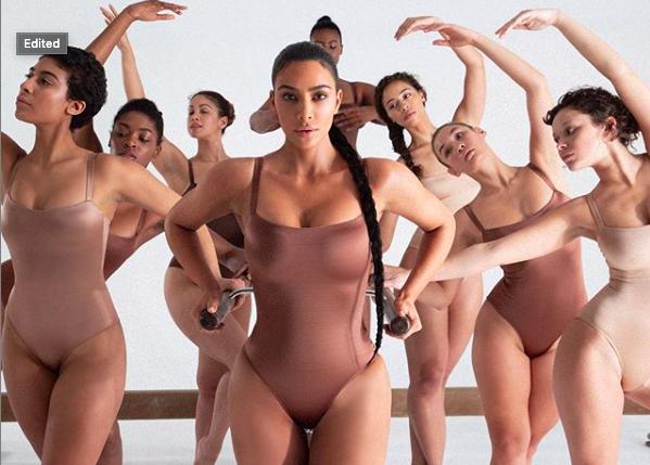 Ким Кардашьян выпустила коллекцию белья Stretch Satin ко Дню святого Валентина