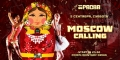 ��������� �Moscow Calling� � ����� Pacha ����