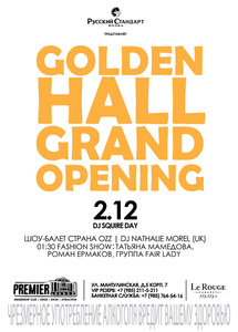Golden hall. Grand opening. Part 1. в Premier Lounge Фото