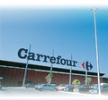 ������ ������� �������� �������� � Carrefour ����