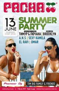 Вечеринки «TimBigFamily&Friends:Summer Party», «Sweet Dreams Come True.Special Guest:DJ Masyga (Ибица)» и «Not a Toy Story или Недетская сказка» в Pacha Moscow Фото