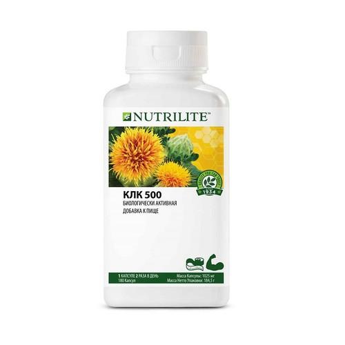Как контролировать вес: Nutrilite™ КЛК 500