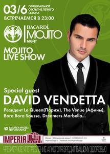 «Bacardi Mojito Night» в Imperia Lounge c DAVID VENDETTA Фото
