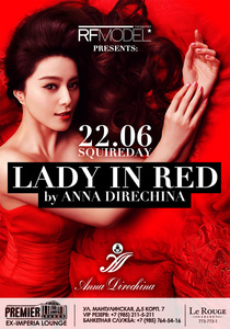 ��������� �Lady in Red� by Anna Direchina � ������� ����`�z� � Premier Lounge ����